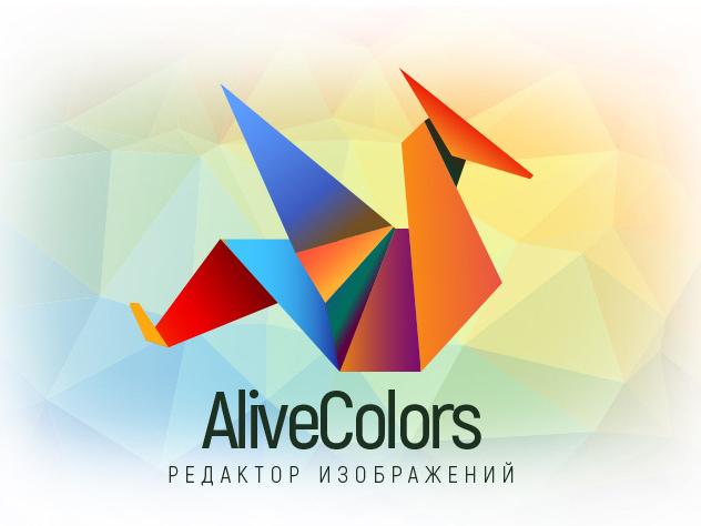 Как в России создали свой фотошоп и почему за него стыдно