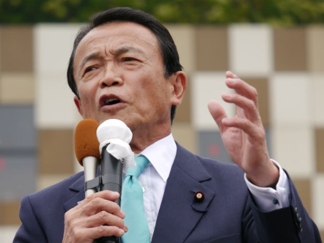 японский министр признал верными мотивы гитлера