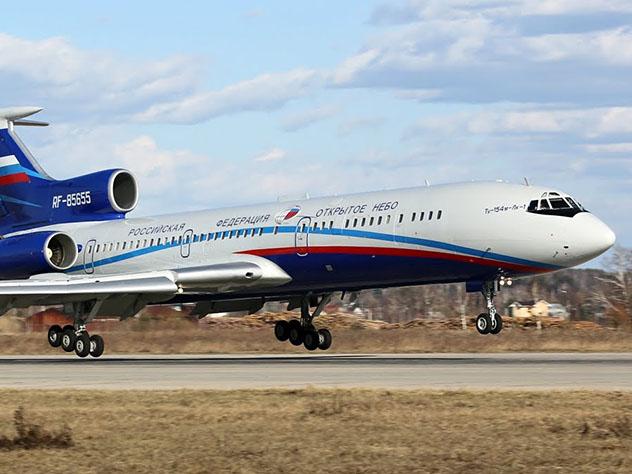 Российский военный самолет пролетел над Пентагоном и Белым домом