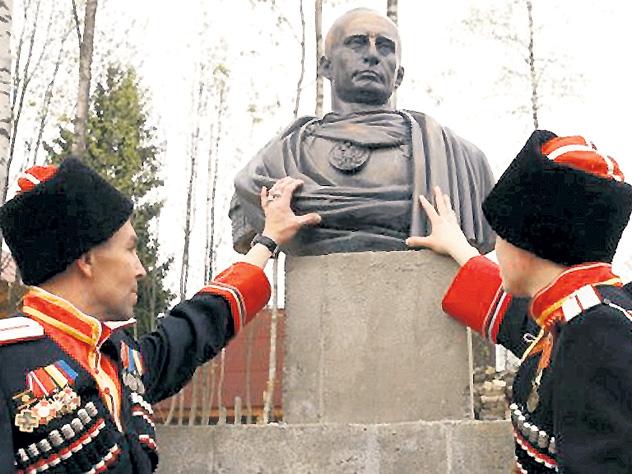 В Италии поставят памятник Путину