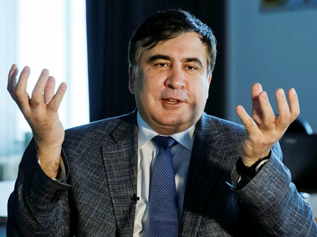 Саакашвили стал жертвой российских пранкеров
