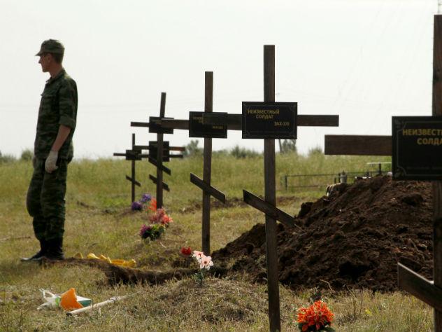 В ООН раскрыли число покинувших Украину из-за конфликта