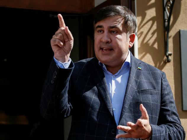 Минюст Украины не отыскал оснований для выдачи Саакашвили Грузии