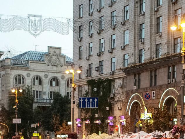 В Киеве разгромили проявивший «неуважение к Майдану» магазин
