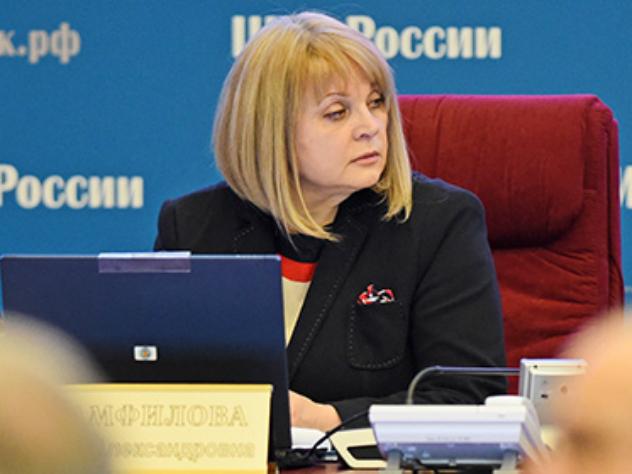 Памфилова призвала россиян в день выборов забыть про лень