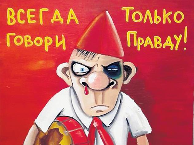В Татарстане детей наказывали пением Гимна России