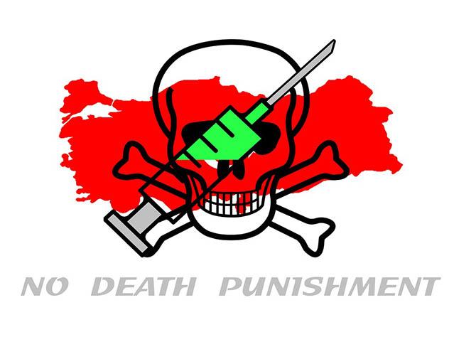 Названы страны, проводящие 87% всех смертных казней