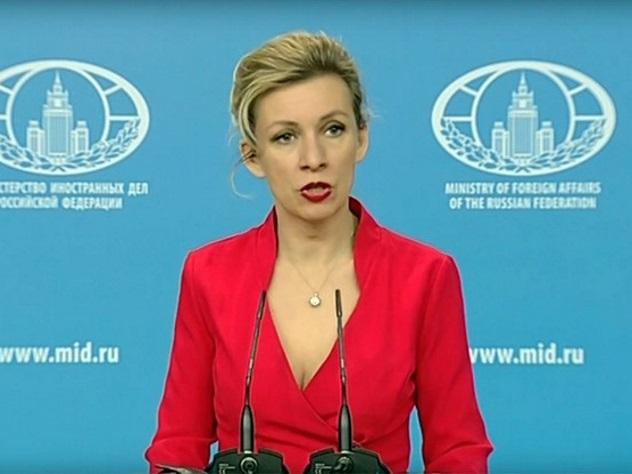 Захарова пообещала ответить США на снятие российских флагов