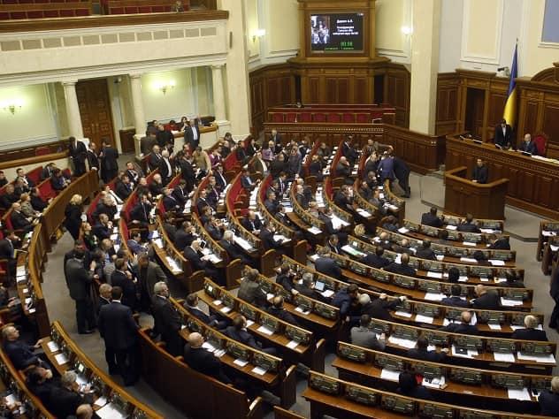 Украина задумалась о продаже культурного центра в Москве