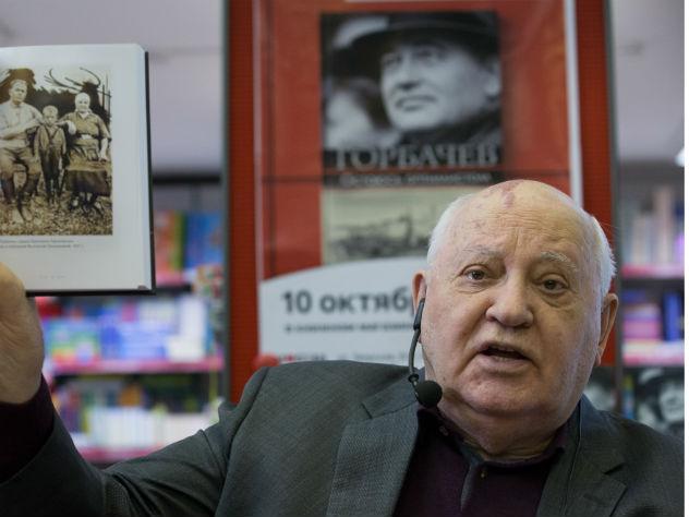 Горбачев оценил решение Путина идти на новый срок