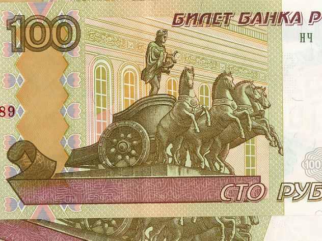 Автомобилистка из Тюмени «заработала» за неделю штрафов на 81 тысячу рублей