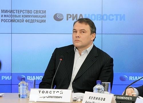 Законопроект о признании физлиц СМИ-иноагентами принят в первом чтении