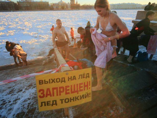 В Магадане хотят отменить крещенские купания