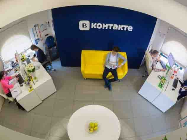 Соцсеть «ВКонтакте» угодила в список крупнейших мировых хакерских ресурсов