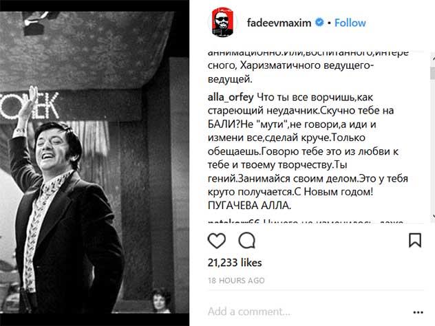 Пугачева предложила «стареющему» Фадееву перестать ворчать
