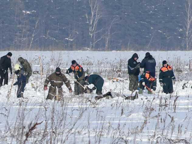 Почти полторы тысячи фрагментов тел найдено на месте крушения Ан-148