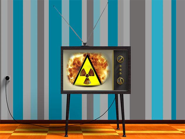Ярославцев случайно напугали сообщением о радиоактивной угрозе