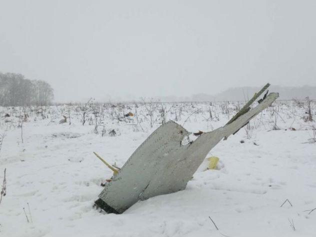 В рухнувшем Ан-148 погиб маг из Оренбурга