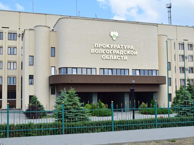 Прокурор Волгограда уличил депутата городской Думы в склерозе