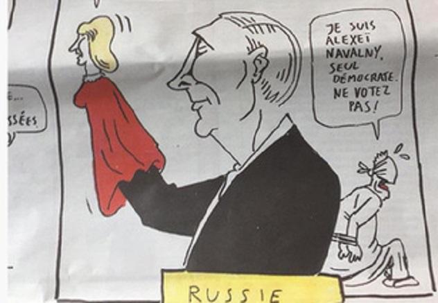 французский еженедельник charlie hebdo выпустил карикатуру выборы россии