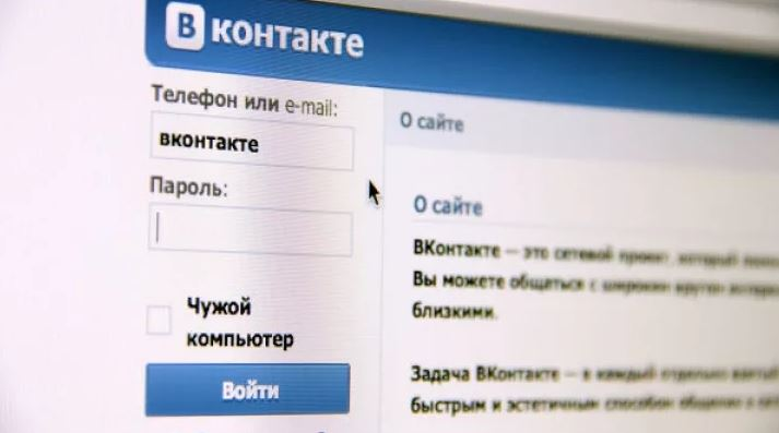 Знакомства майл ру вконтакте sms знакомства send thread