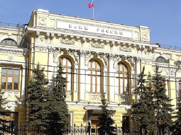 Банк однокурсника Путина лишился лицензии