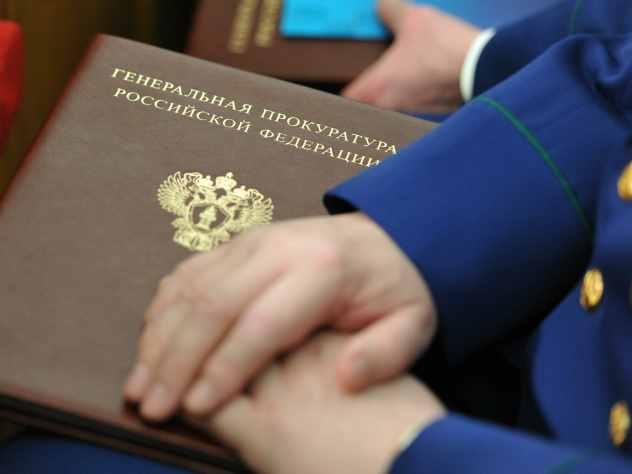 Прокуратура требует закрыть 20 торговых центров в Самарской области