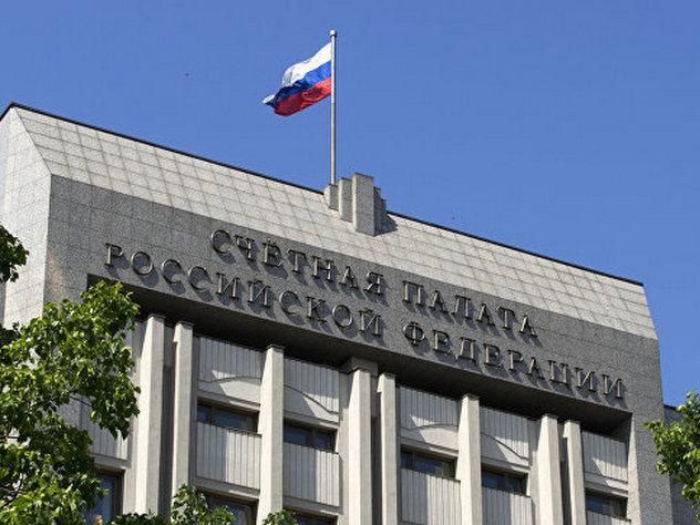 госдуме перечислили кандидатов пост главы счетной палаты