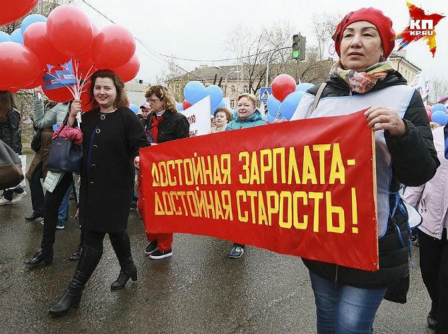 Нашлись россияне, не желающие отдыхать на майских каникулах
