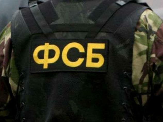 ФСБ предотвратила теракты на ЧМ-2018