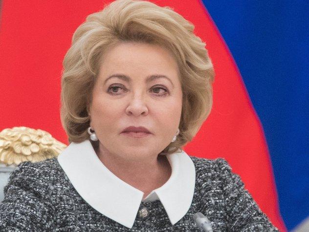 Матвиенко заявила о готовности к восстановлению отношений с США