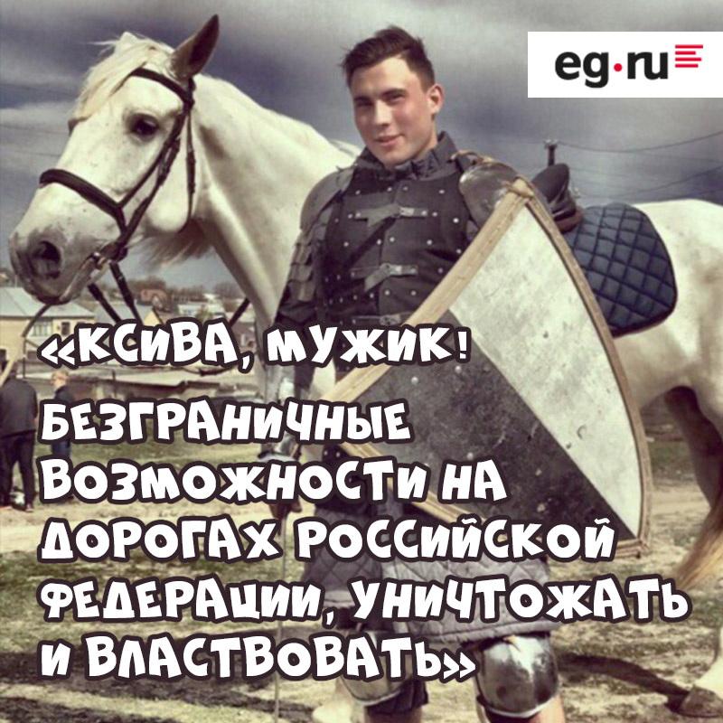 Тулаев