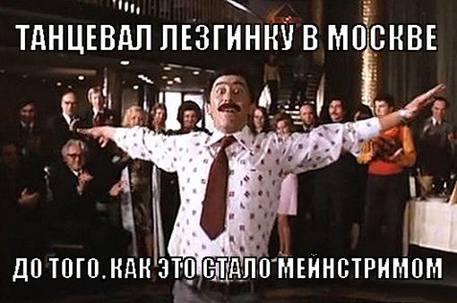 Вахтанг Кикабидзе - лезгинка