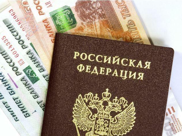 Загранпаспорт долги по кредиту