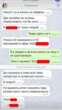 zhena-daet-nomer-telefona-neznakomtsu-video-sisek-net-odni-diri