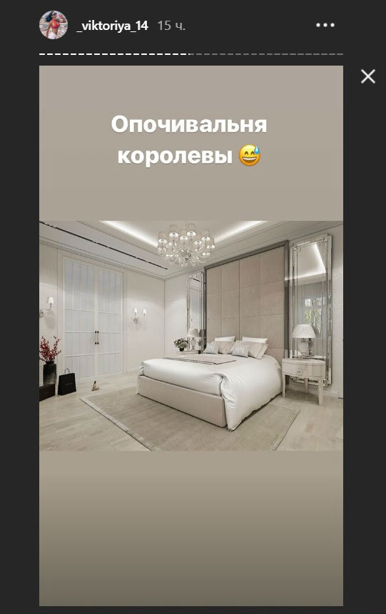 Где живет Виктория Романец - Дом-2
