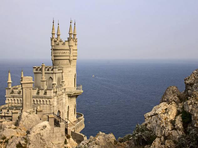 44edd2b1ad49 Международный валютный фонд назвал Крым частью России