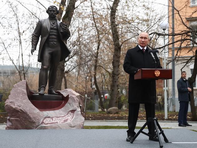 Monumento al escritor Ivan Turgenev abrió en Moscú