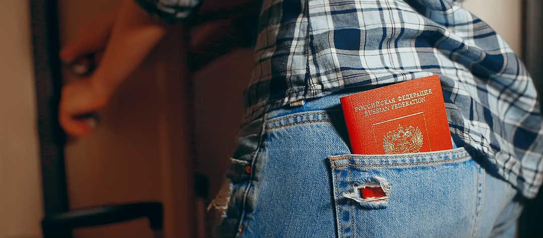 Взять кредит в банке без паспорта