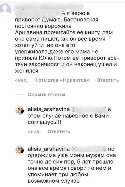 Переписка Казьминой