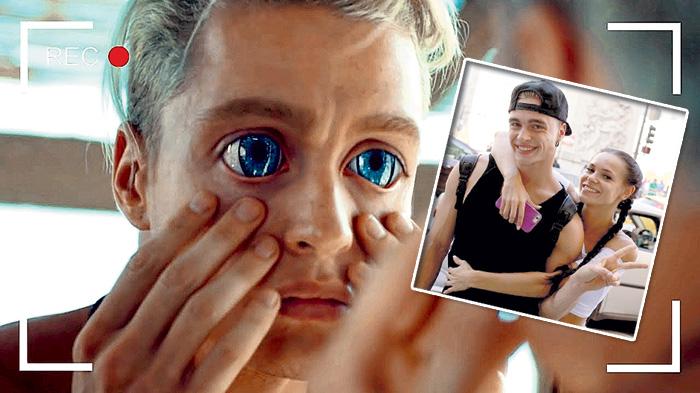 Тот самый парень с глазами и его настоящая любовь Катя