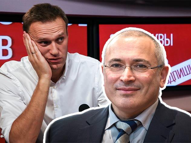 Навальный решил накернить Ходорковскому