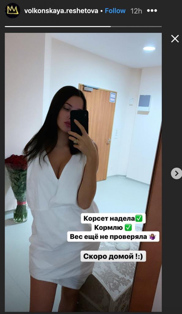 Снимок экрана 2019-10-19 в 13.49.05