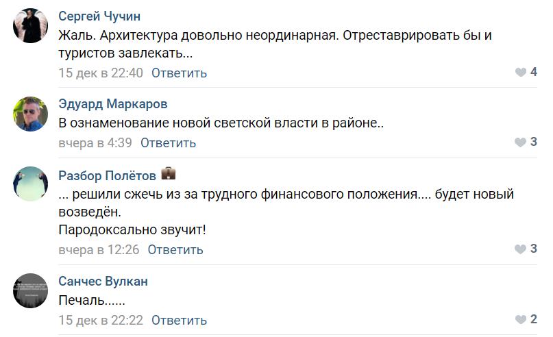 Священнослужители варварски уничтожили церковь под Нижним Новгородом